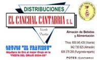EL CANCHAL